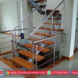 स्टेनलेस स्टील रेलिंग विक्रेता, नासिक Choudhary Steel Industries (54)
