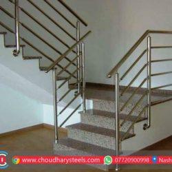 स्टेनलेस स्टील रेलिंग विक्रेता, नासिक Choudhary Steel Industries (73)