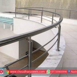 स्टेनलेस स्टील रेलिंग विक्रेता, नासिक Choudhary Steel Industries (8)