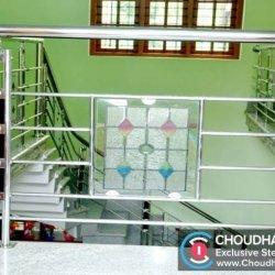 Choudhary Steel Nashik (5)